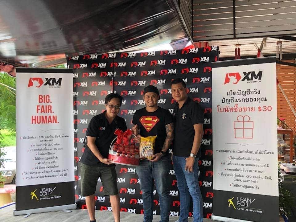 เปิดตัว Education Center XM Lam-Pang กับ อ.ซุน