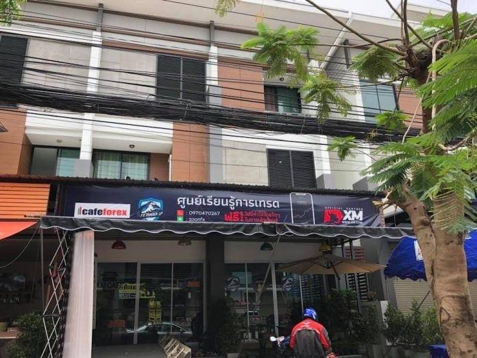 Education Center XM Lam-Pang
